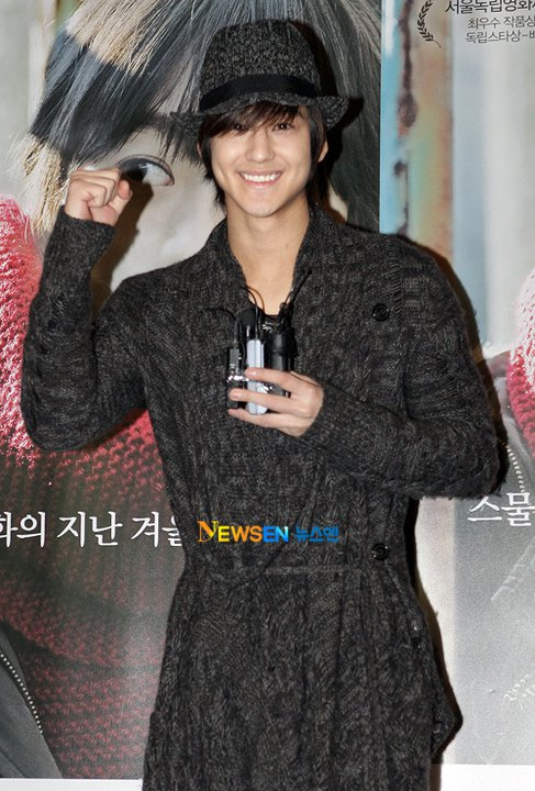 """Kim Bum attended the VIP premiere of the movie """"Hyehwa, dong (혜화,동)""""  18286010"""