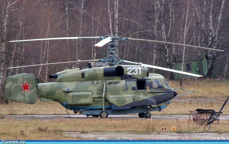 Russian VSHORADS Thread Ka-3110