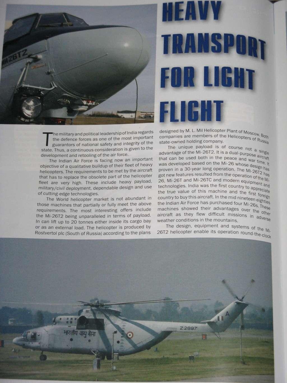 Mi-8/17, Μi-38, Mi-26: News Mi-26t13