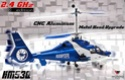 LAMA - Inventaire des fuselages 450mm pour Big Lama Dauphi11