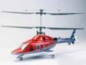 LAMA - Inventaire des fuselages 450mm pour Big Lama Red10