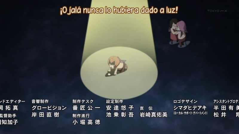 Adivina el anime Vlcsna11