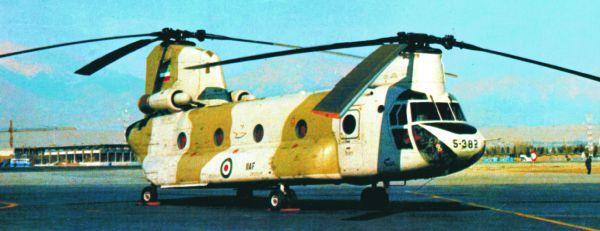 Kenya Defence Force - Page 5 Iiaf_c10