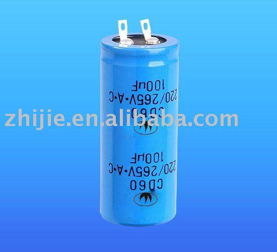 condensateur pour otm Capaci10
