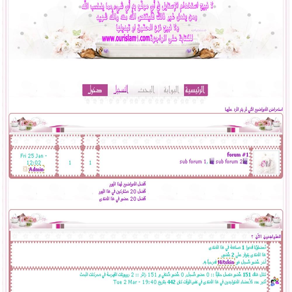 استايل البستان النسائي 2011 -اهداء فريق تصميم منتديات أور إسلام Ouoooo13
