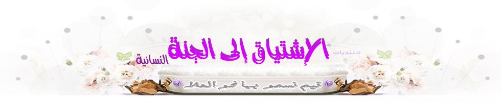 استايل البستان النسائي 2011 -اهداء فريق تصميم منتديات أور إسلام Ouooou13