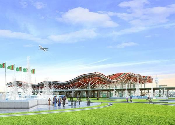 مطار البساط السحري 1312