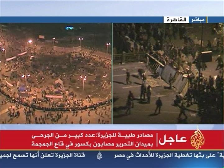K2KK en Egypte, dernières infos - Page 3 Jsc_fe10