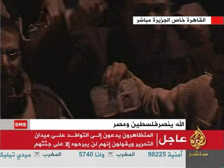 K2KK en Egypte, dernières infos - Page 3 Jsc_mu10