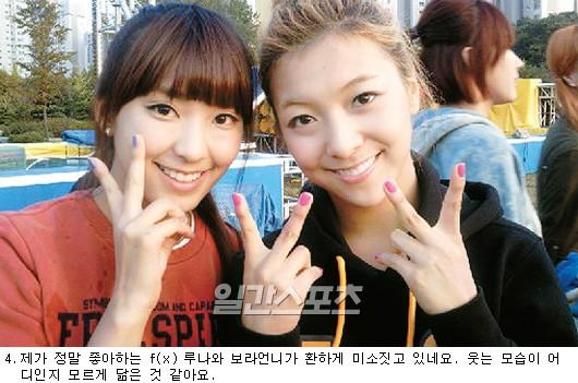 [SISTAR] Soyu shares her personal ninja shots of SISTAR 20110234