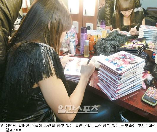 [SISTAR] Soyu shares her personal ninja shots of SISTAR 20110236