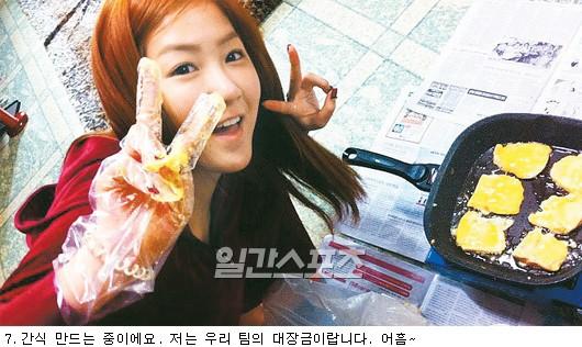 [SISTAR] Soyu shares her personal ninja shots of SISTAR 20110237
