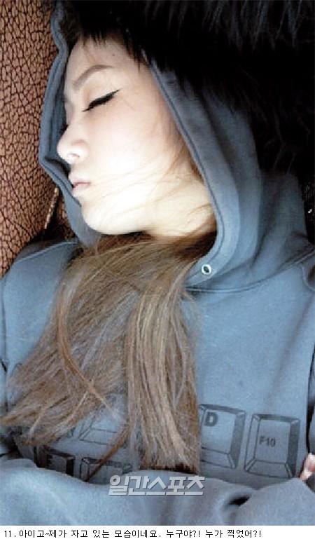 [SISTAR] Soyu shares her personal ninja shots of SISTAR 20110241