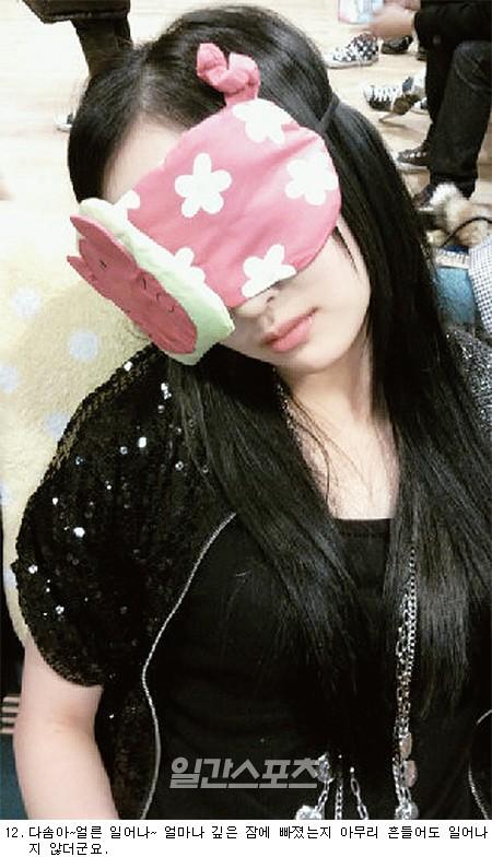 [SISTAR] Soyu shares her personal ninja shots of SISTAR 20110242