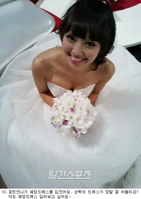 [SISTAR] Soyu shares her personal ninja shots of SISTAR 20110243