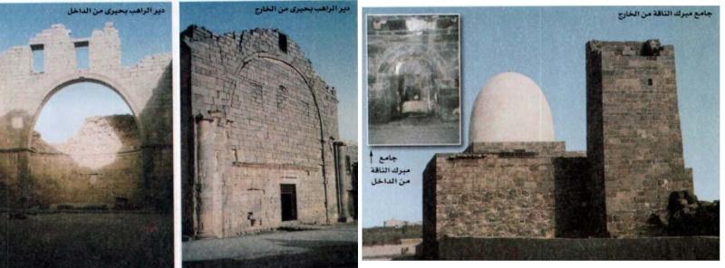 Retour à la naissance du prophète Mohammed (صلى الله عليه و سلم), description de sa jeunesse et des événements important qui précédèrent la révélation. Monast10