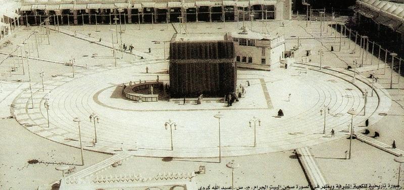 Retour à la naissance du prophète Mohammed (صلى الله عليه و سلم), description de sa jeunesse et des événements important qui précédèrent la révélation. Old_ka10