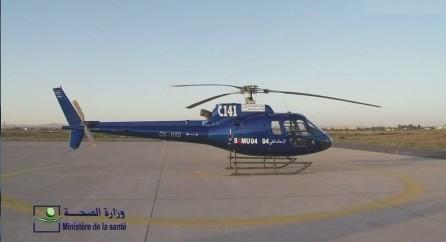 Services Ambulanciers Mobiles d'Urgence et de Réanimation (SAMU / SMUR) 63201310