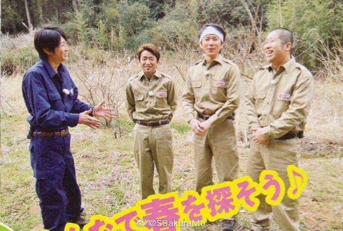 Ohno est le premier Arashi a participer à une émission d'Aiba  Manabu10