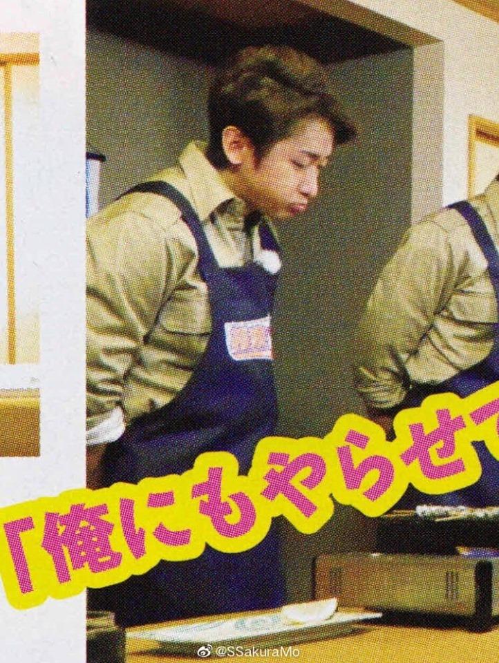 Ohno est le premier Arashi a participer à une émission d'Aiba  Manabu12