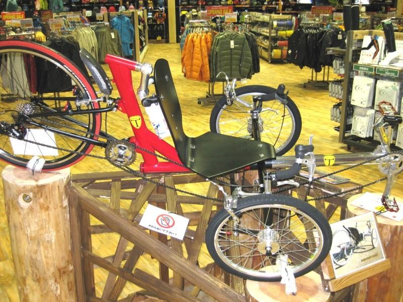 Trike fabriqués au Japon F-1_on10