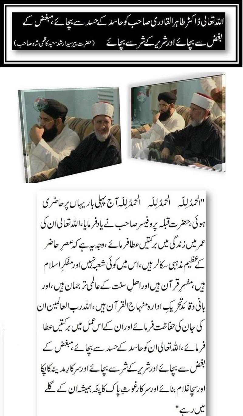freed-e-milat 22240115