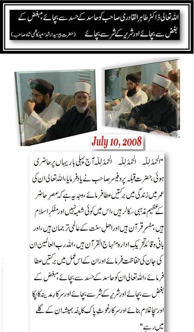 freed-e-milat 22240117