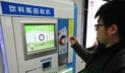 À Pékin, le métro se paie en échange... 20130810