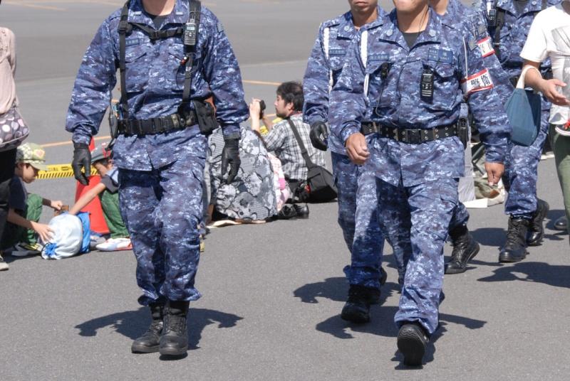 Japan Navy Digital Uniform (Marine Defense Forces) Ja410