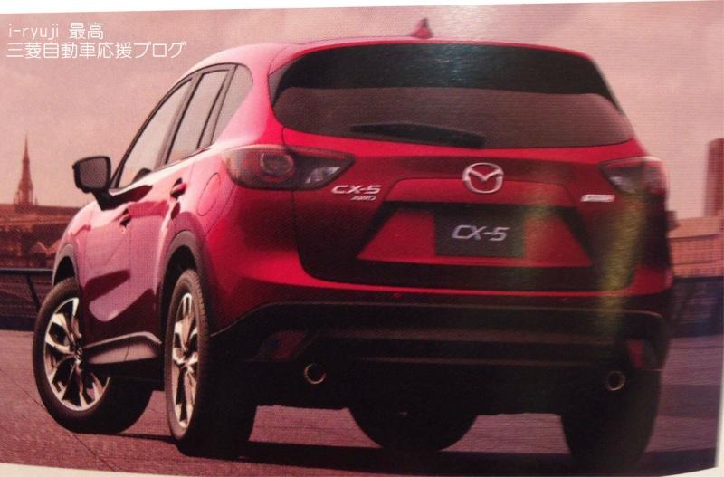2011 - [Mazda] CX-5 - Page 6 161e0810