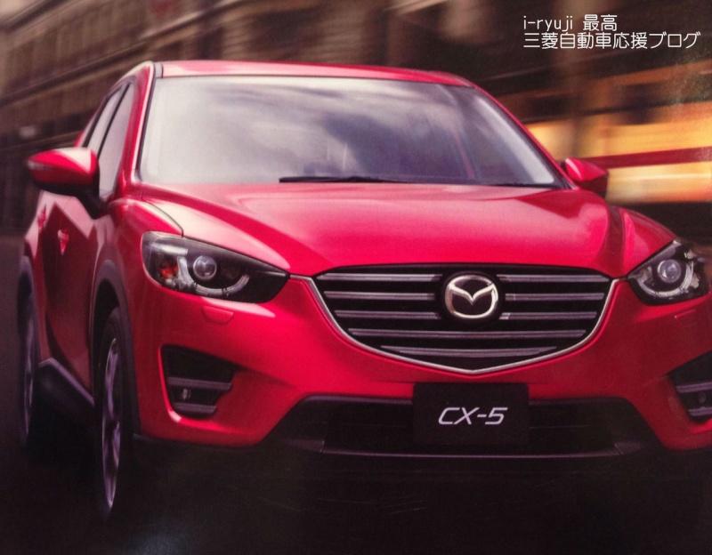 2011 - [Mazda] CX-5 - Page 6 22bdf310