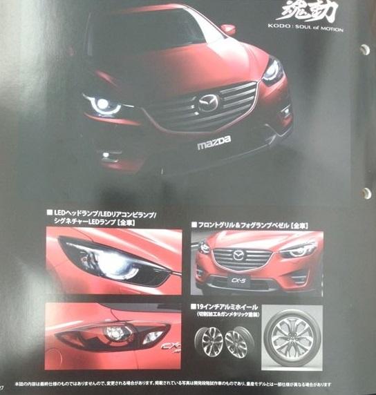 2011 - [Mazda] CX-5 - Page 6 P110