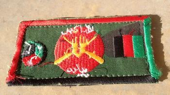 Afghan National Army Sleeve Titles Img_1111