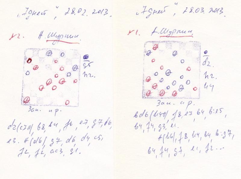 Задачи Александра Шурпина Scan0010