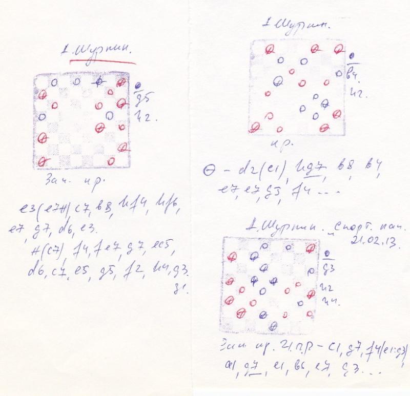Задачи Александра Шурпина Scan0012
