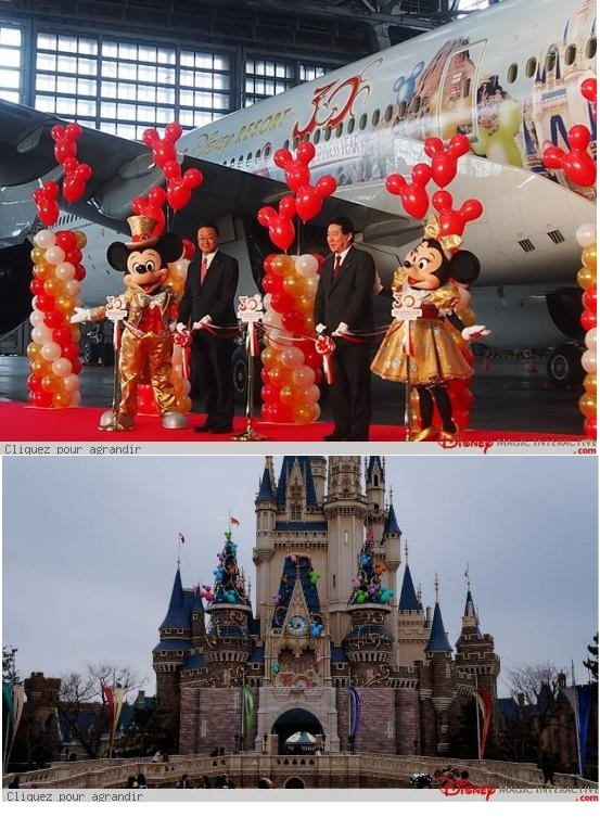 [Tokyo Disneyland]  30th anniversary ''The Happiness Year'' (du 15 avril 2013 au 20 avril 2014) - Page 2 Sans_t17