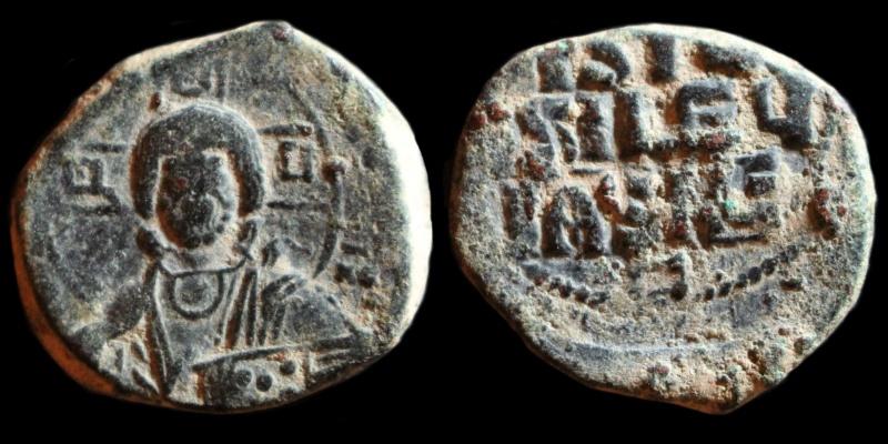 Byzantivm - l'histoire de l'empire byzantin et ses monnaies  - Page 5 0976-b11