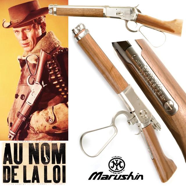 MARUSHIN : AU NOM DE LA LOI (STEVE MCQUEEN) - WINCHESTER JOSH RANDALL OFFICIEL LIMITED EDITION CUSTOM CHROME Aunomd10