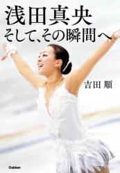 Mao News: Off-Season 2013 - Page 12 40520310