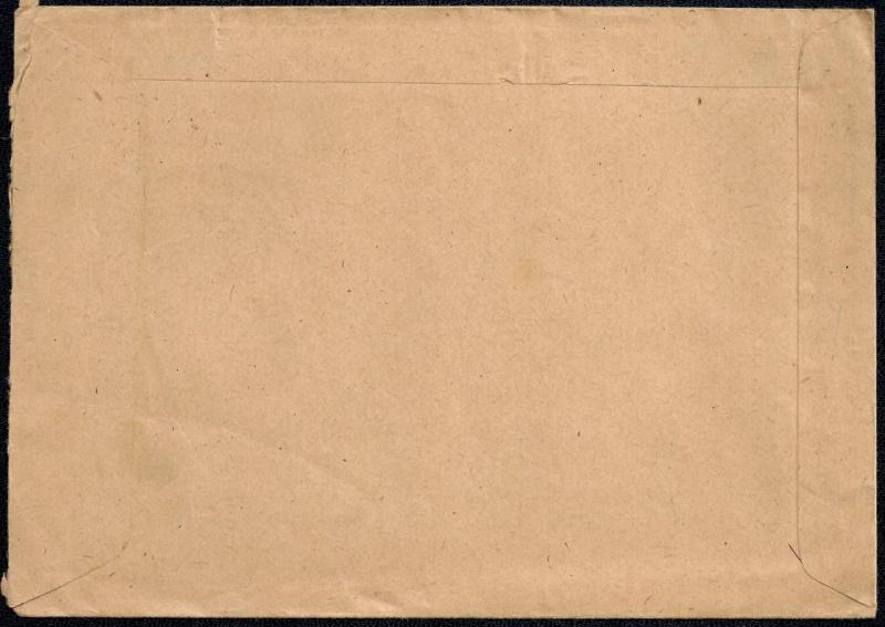 Deutsches Reich - Belege aus März 1946  212