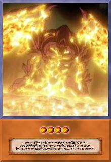 Orichalcos Cards 03e78b10
