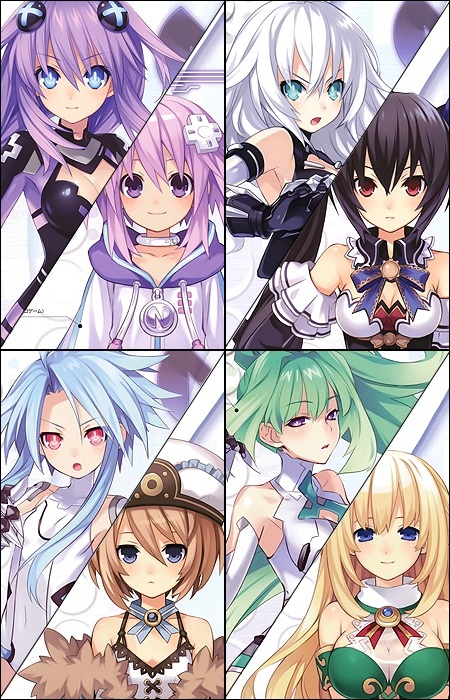 Choujigen Game Neptune: The Animation Neptun10