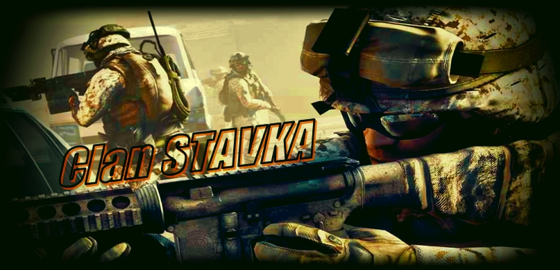 Clan STAVKA Gamers
