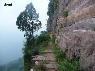 La Chine sac au dos (31) Zhengzhou (郑州) – Guoliangcun (郭亮村) - Wanxian Shan(万仙山)- Henan(河南)- Sur la route des anciennes capitales  10-l_e10