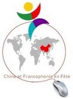 "20 mars 2013 Spécial 24h, la Francophonie en fête sur Internet 3月20日 - 特别节目""24小时在线"",在互联网上欢庆法语国家日 Cfmars10"