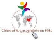 "20 mars 2015 : 24h en ligne - Chine et Francophonie en Fête - 3月20日:特别节目""24小时在线"",中国和法语国家开展庆祝活动  Logo10"