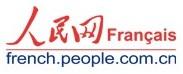 La version française du Quotidien du Peuple en ligne Renmin10