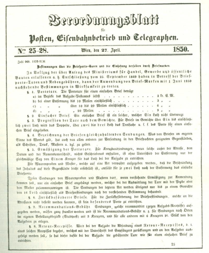 Nachtrag - Vorphilatelie Österreich  -   Briefe aus der Vormarkenzeit Verord10
