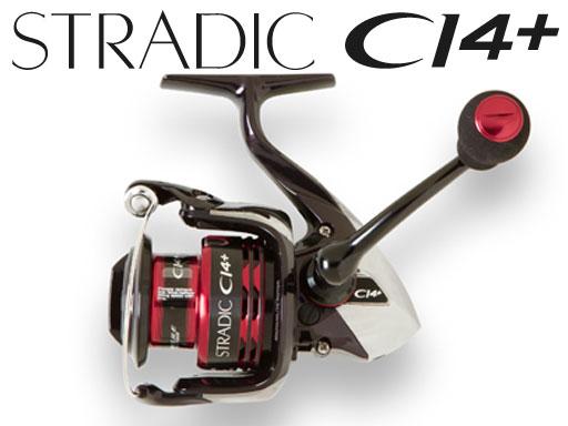 Nouveau moulinet Shimano Stradic ci4+ Ci4_im11