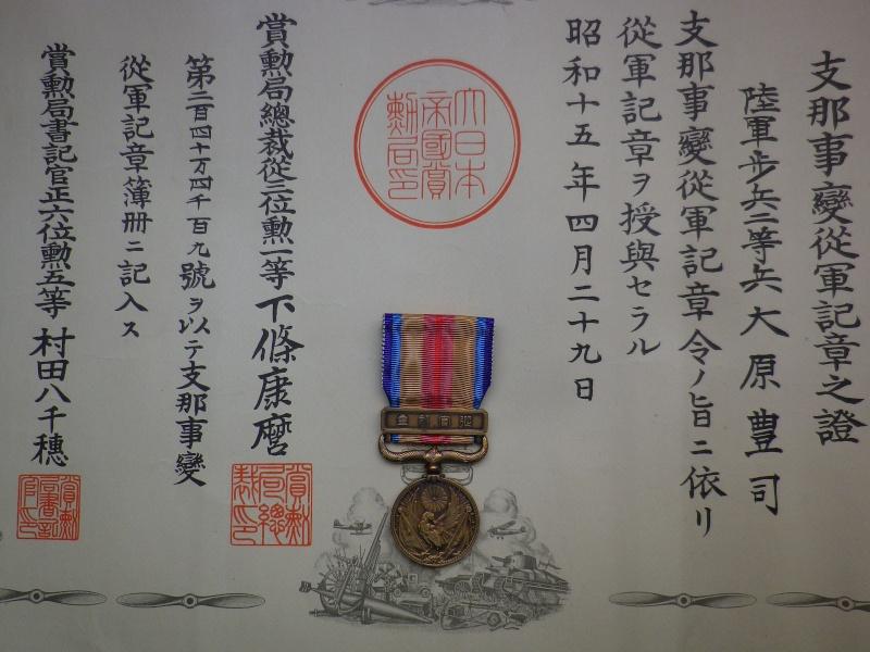 des médailles - Page 2 Imgp9317